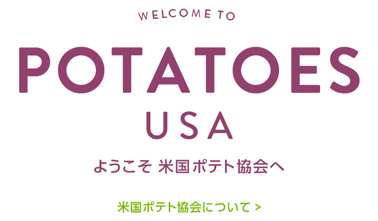 Welcome to the United States Potato Board